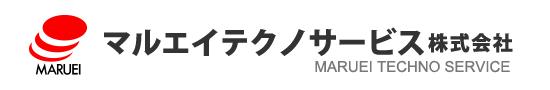 マルエイテクノサービス株式会社